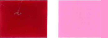 รงควัตถุรุนแรง-19E5B02 สี