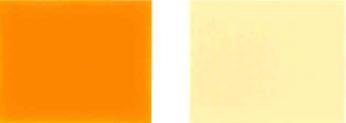 เม็ดสีเหลือง 1103RL สี