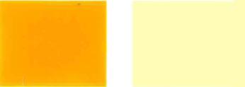 เม็ดสีเหลือง 191 สี